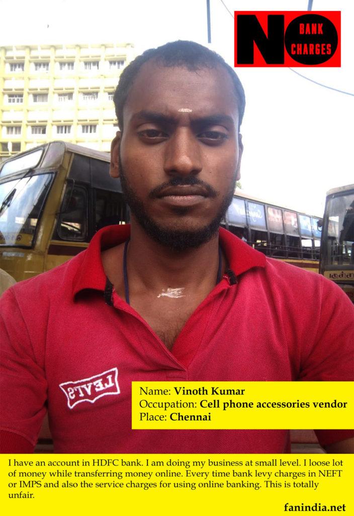 TN_Vinoth Kumar
