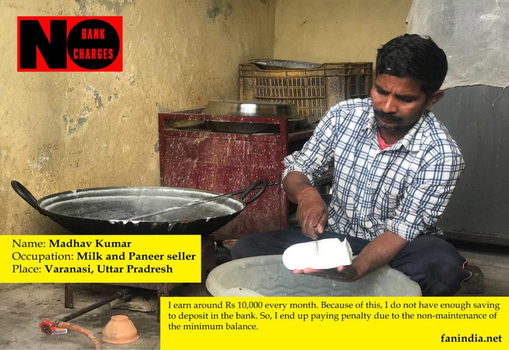 UP_Madhav Kumar 2