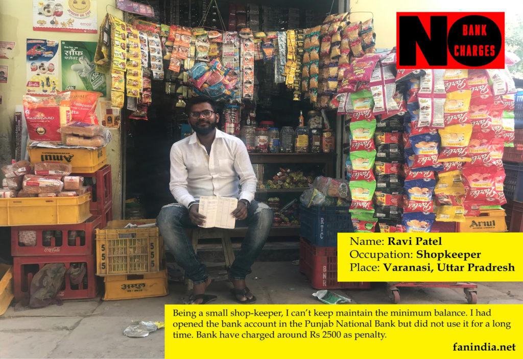 UP_Ravi Patel_2